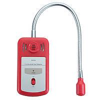 Портативный газовый горючий детектор Тестер утечки газа со звуковой и световой сигнализацией Красный