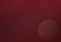 Кожзаменитель вишневый автомобильный из Германии для сидушек авто, сумок,кошельков и оформления интерьера