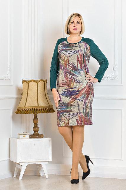"""Платье женское """"Малика"""" с замшевыми рукавами"""