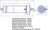 Гидроцилиндр 1НТС-10 (4-х штоковый)