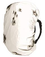 Защитный чехол для рюкзака, white