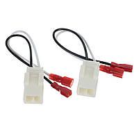 2 X Авто Адаптер для подключения жгута проводов к разъему для Chrysler/Dodge 2002-2008