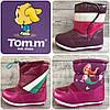 """Финальная распродажа детcких моделей обуви ТМ Tom.m!!! Спешите купить по очень """"горячим"""" скидкам!!!"""