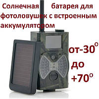 SOLAR-3 Солнечная батарея для фотоловушек с встроенным аккумулятором