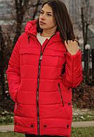 Куртка женская тёплая красная