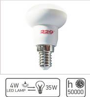 LED лампа R39 AL  4.0W 220В E14 3000К 220тм