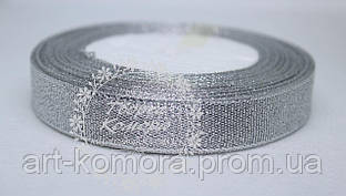 Парча серебряная 1,7 см, в рулоне 23м