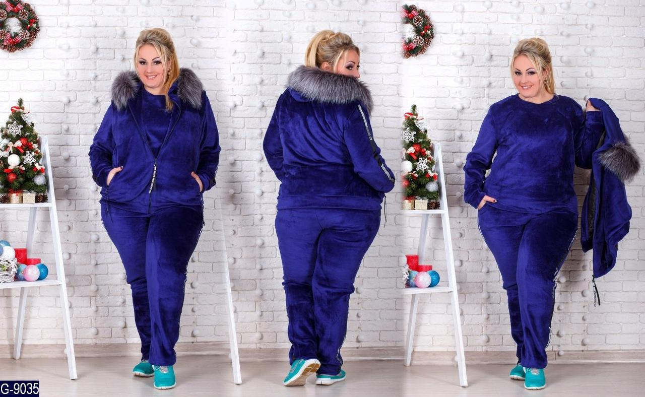 df3a9f982177 Теплый женский спортивный костюм тройка большие размеры - купить по ...