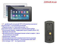 Видеодомофон компл, QV-IDS4729 WHITE+QV-ODS416B