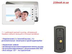 Видеодомофон компл, QV-IDS4734WHITE+QV-ODS416B