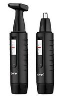 Триммер для носа и ушей Gemei GM 3003 2 в 1 MS