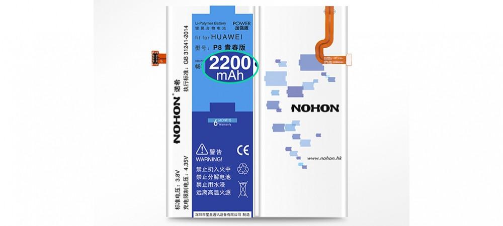 Аккумулятор Nohon для Huawei Honor Enjoy 5S (ёмкость 2200mAh)