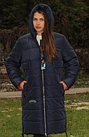 Пуховик женский синий