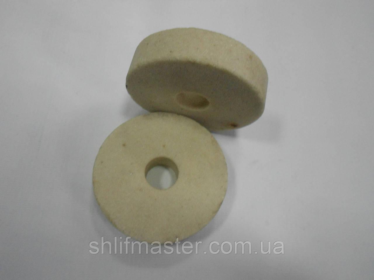 Абразивный круг шлифовальный (электрокорунд белый) 25А ПП 80Х10Х20 12 СМ, 25 СМ