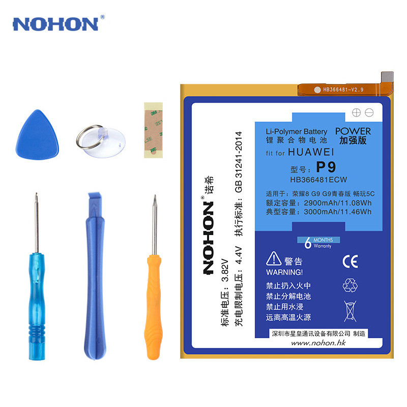 Аккумулятор Nohon для Huawei Ascend P9 (ёмкость 3000mAh)