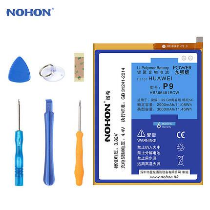 Аккумулятор Nohon для Huawei Ascend P9 (ёмкость 3000mAh), фото 2