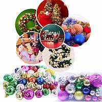36PCSРождественскаяелкапартияукрашенияЯркие цвета плакировка мяч игрушки реквизит для детей Дети подарок
