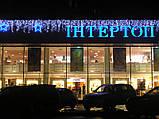 Уличная, фасадная гирлянда-бахрома  5х0.7 м., 172 LED, белая, синяя, желтая, разноцветная , фото 2