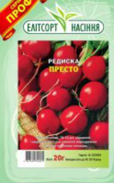 Семена редиса Престо 10 г