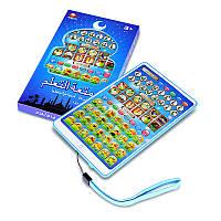 Детская обучающая машина English + Arabic Mini Pad Дизайн Таблетки Игрушки с исламским Священным Кораном