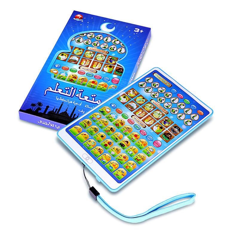 Детская обучающая машина English + Arabic Mini Pad Дизайн Таблетки Игрушки с исламским Священным Кораном  - ➊TopShop ➠ Товары из Китая с бесплатной доставкой в Украину! в Днепре