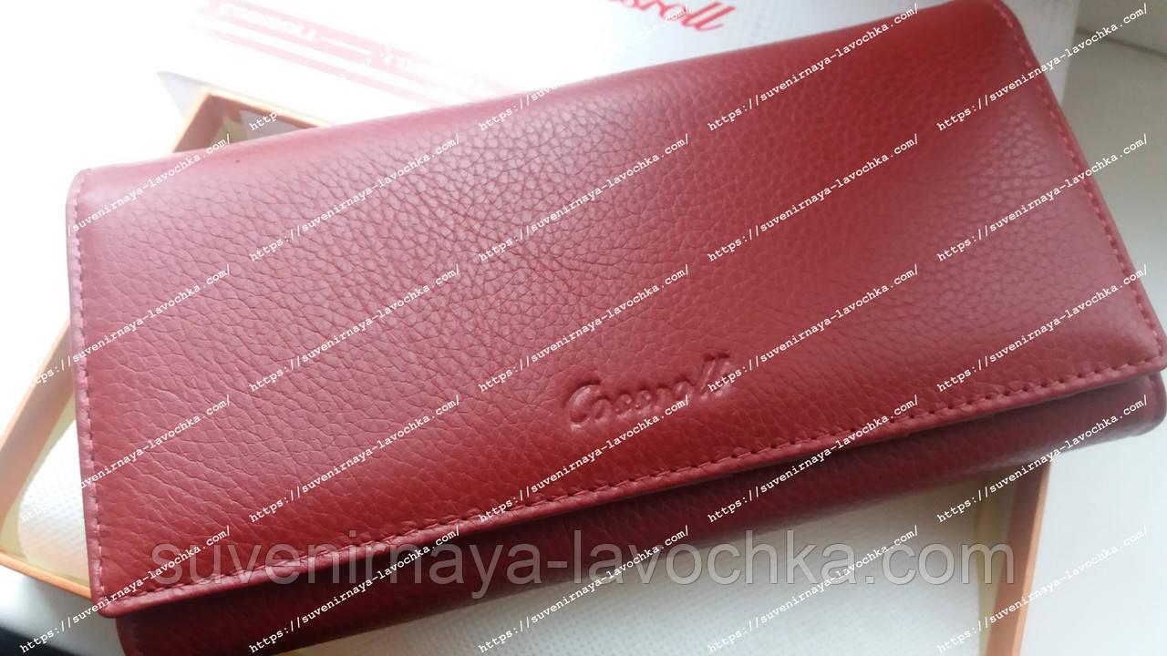 b883cb316cc6 Модный женский кошелек Cossroll натуральная кожа. Фирменный на подарок -  Сувенирная лавочка в Харькове