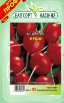 Семена редиса Рубин 10 г