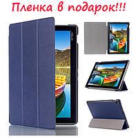 """Чехол + Пленка Asus Zenpad 10"""" Z300 Z301 Синий"""