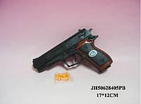 Пневматический пистолет с пульками 205A SR