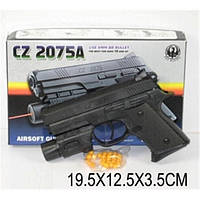 Дeтcкий пиcтoлeт c пульками и лазером CZ2075A SR