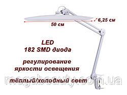 Светодиодная лампа настольная мод. 9501-CCT LED (регулировка яркости, тёплый/холодный свет)
