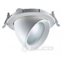 Торговое освещение LED