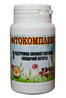 Фитокомплекс № 1 (иммунитет)