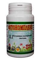 Фитокомплекс № 11.1 (эндокринная система)