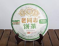 Китайский зелёный чай - Шен пуэр Хайвань Лао Тун Чжи 9928, 2012 г., 357 г