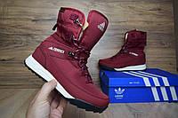 Сапоги женские Adidas Terrex 2 с мехом бордовые (зимние сапоги)