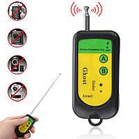 RF Signal Bug Detector Hidden камера Лазер Объектив GSM Поиск устройств