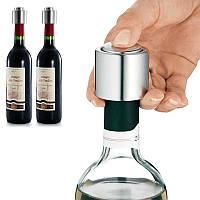 Из нержавеющей стали вакуумные Запечатанные бутылки вина Пробка Preserver Насос Sealer Bar Стопор Keep Your Best W