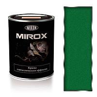 Краска термостойкая с металлическим эффектом МИРОКС  6000.  0.75л