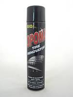 OPONA Чистка та блиск для резини в аерозолі  600мл  BioLine