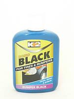 Поліроль для чорного пластику Bono Black  K2
