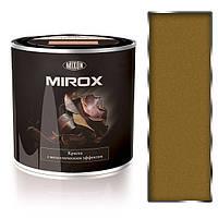Краска термостойкая с металлическим эффектом МИРОКС  1036.  2,25л