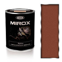 Краска термостойкая с металлическим эффектом МИРОКС  8004.  0.75л