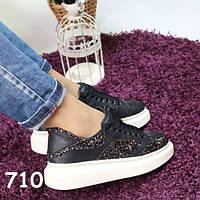 Стильные женские кроссовки  черные