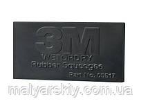 05517  Гумовий ракель 60мм*108мм  3М