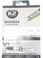 Супер клей BONDIX 5сек. 3гр  К2