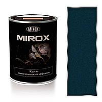 Краска термостойкая с металлическим эффектом МИРОКС  5001.  0.75л