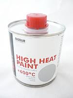 Фарба жаростійка (срібло) 200мл Biodur