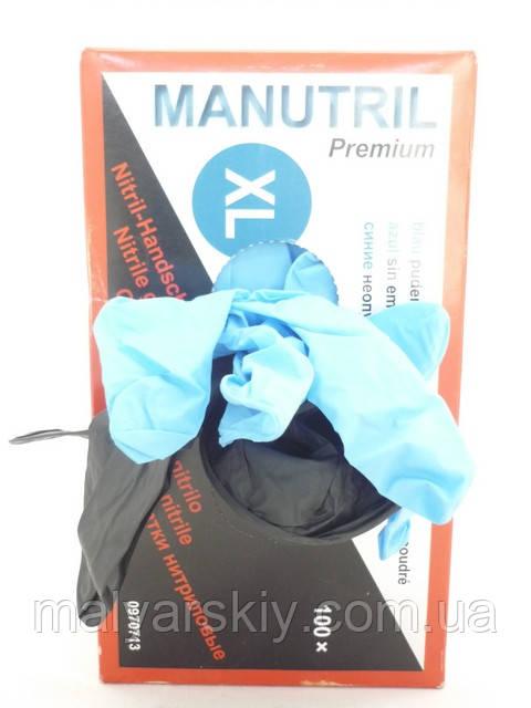 Рукавиці нітрилові  Чорні  XL (пара)  Serwo