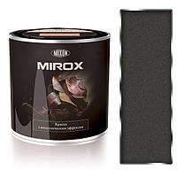 Краска термостойкая с металлическим эффектом МИРОКС  7010.  2,25л
